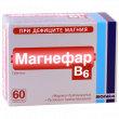 Фото препарата Магнефар B6 (Magnefar B6) таблетки N60