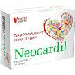 Фото препарата Neokardil, Неокардил капсулы №30