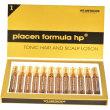 Купить Плацент Формула, Placen Formula для волос 10мл N12 в Москве