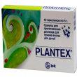 Фото препарата Плантекс, Plantex, гранулы для приг. раствора 5г N10