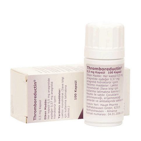 Купить Тромборедуктин (Анагрелид, Anagrelide) капсулы 0,5 мг 100шт в Москве