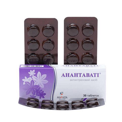 Купить Анантавати №30 таблетки в Москве