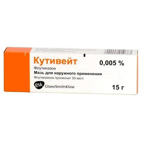 Купить Кутивейт мазь 0,05% 15г в тубе в Москве