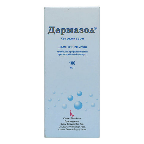 Купить Дермазол 2% шампунь фл. 100мл в Москве