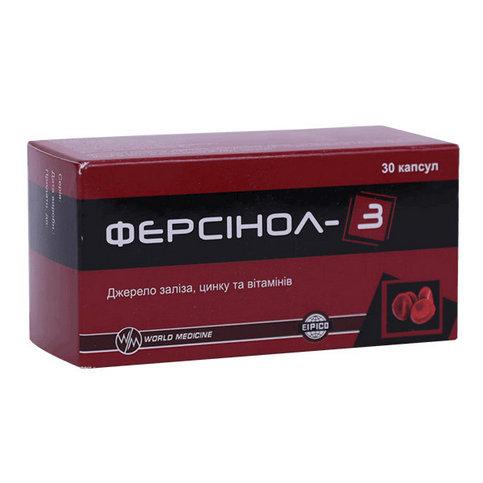 Купить Ферсинол-Z капсулы №30 в Москве