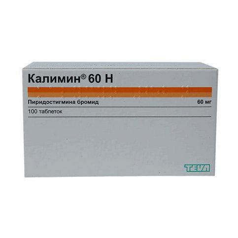 Купить Калимин 60Н др. 60мг №100 (100шт) в Москве