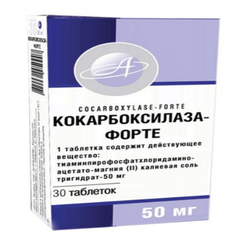 Купить Кокарбоксилаза форте табл. 50мг N30 в Москве