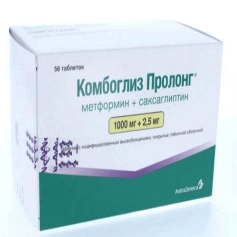 Купить Комбоглиз пролонг табл. 1000 2,5мг 56шт в Москве