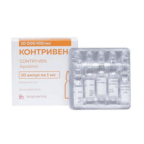 Купить Контривен (Апротинин), аналог Контрикал, ампулы 10000 ЕД 1 мл №10 в Москве
