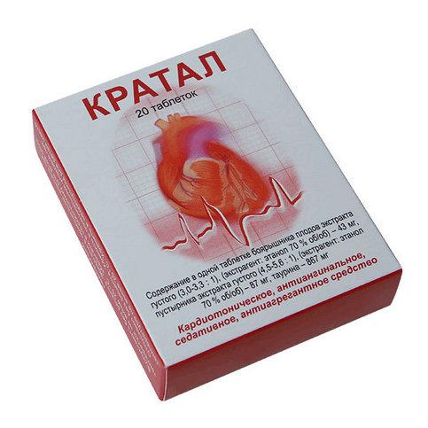 Купить Кратал таб. N20 в Москве