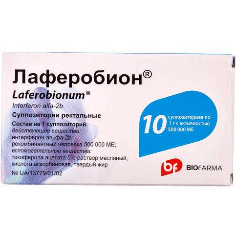 Купить Лаферобион супп. рект. 500 тыс. МЕ №10 в Москве
