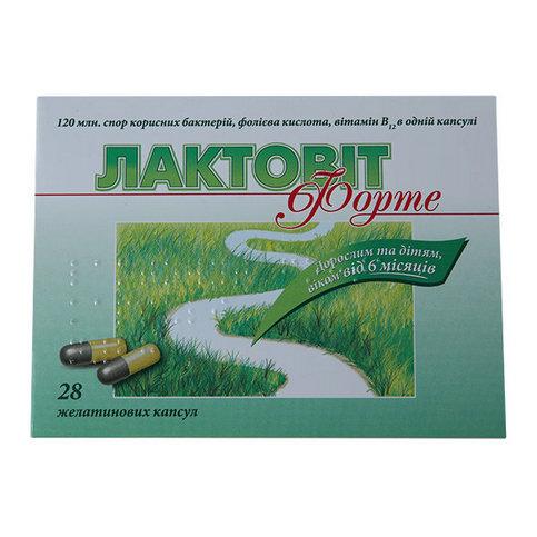 Купить Лактовит форте капсусы N28 в Москве