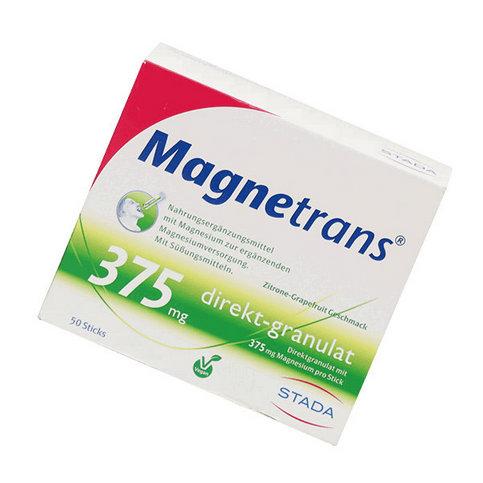 Купить Магнетранс (Magnetrans) 375мг гранулы в пак. 50шт в Москве
