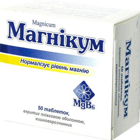 Купить Магникум (Магния лактата дигидрат) таблетки N50 в Москве