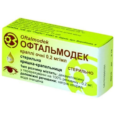 Купить Офтальмодек, аналог Конъюнктин, капли глазные 0.2мг/мл фл. 5мл в Москве