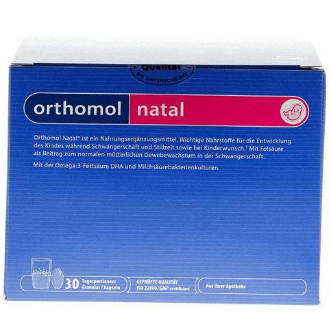 Купить Ортомол Натал (Orthomol Natal) (порошок по 14г, 2 капсулы по 597мг) №30 в Москве