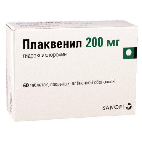 Купить Плаквенил таблетки 200мг №60 в Москве