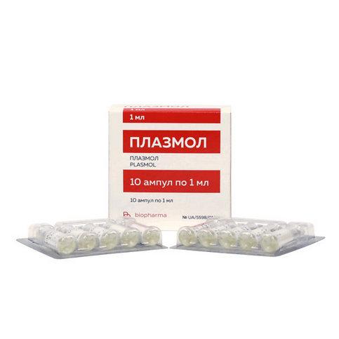 Купить Плазмол 1мл ампулы N10 в Москве