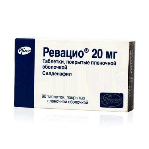 Купить Ревацио таблетки 20мг, N90 в Москве