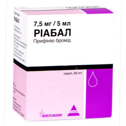 Купить Риабал (Riabal) сироп 60мл в Москве
