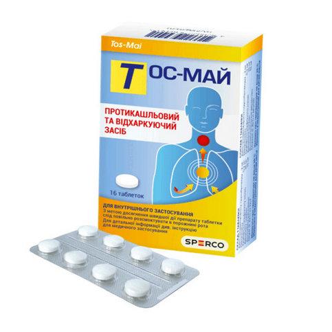 Купить Тос-Май, Tos-Mai таблетки №16 в Москве