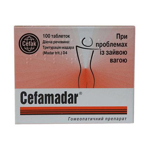 Купить Цефамадар таблетки 250мг, N100 в Москве