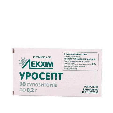 Купить Уросепт, Urosept свечи 0.2г N10 в Москве