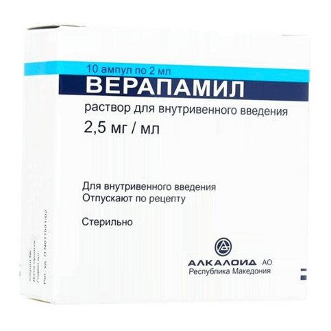 Купить Верапамил Изоптин ампулы 2мл №5 в Москве