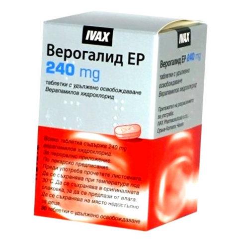 Купить Верогалид ER табл. 240мг №30 в Москве